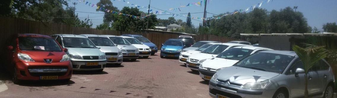 מכירת רכבים למגרש