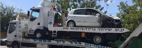 מכירת רכב לאחר תאונה