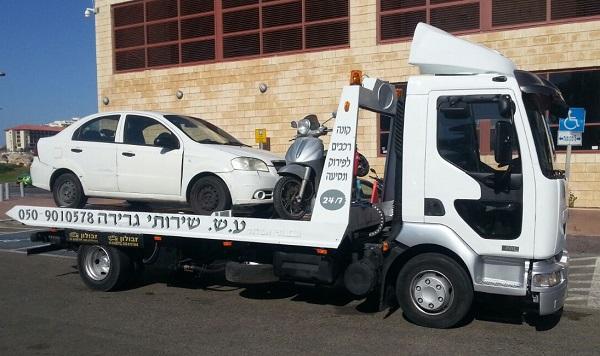 קונה רכבים לפירוק בתל אביב